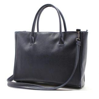 сумка дамская экокожа повседневная синяя сбоку