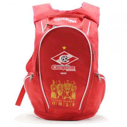 рюкзак спортивный спартак футбол фирменный стиль красный спереди