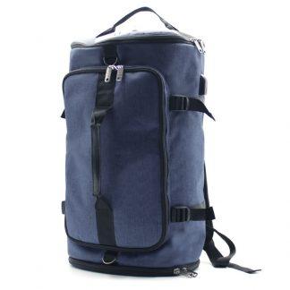 сумка рюкзак синий с лямками и ручками сбоку