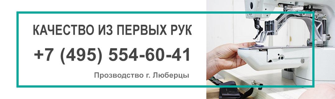 poshiv_sumki_ryukzaki_na_zakaz_rossiya_moskva_kachestvo