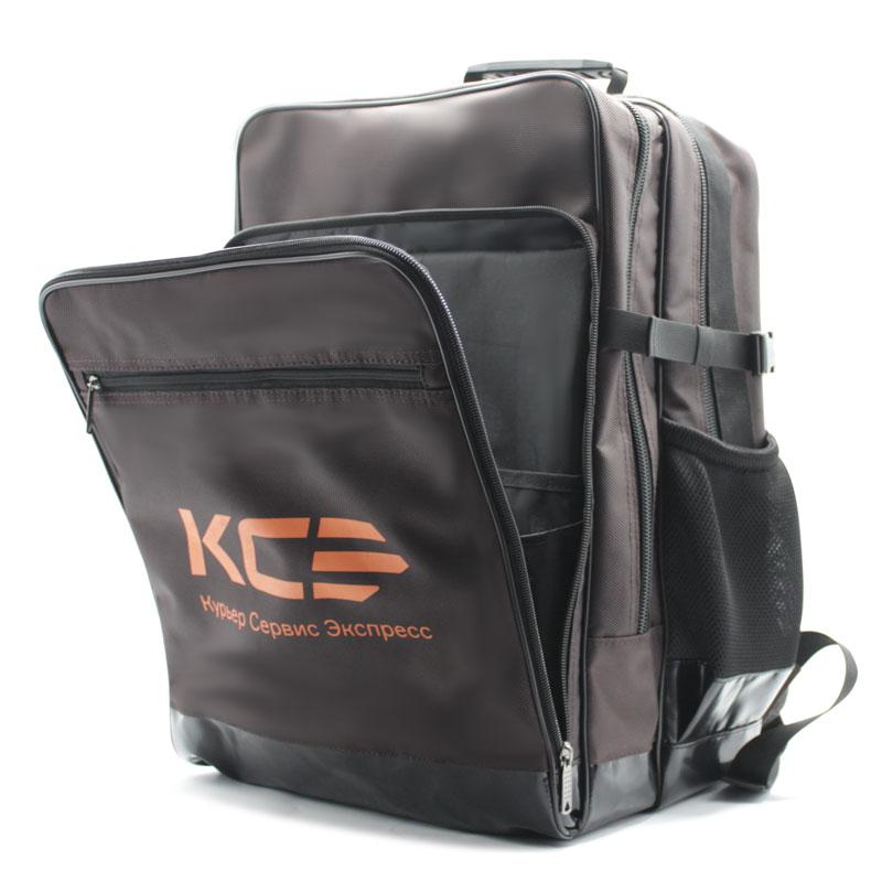 рюкзак большой для курьера для конвертов и бумаг А3 карман внутри
